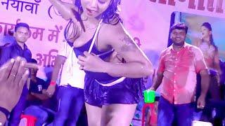 Latest Arkestra Stage Program~Neha Singh Arkestra|Item Dance| |Bhojpuri Hitz|