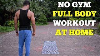 No Gym Full Body Workout At Home | Nikhil Nautiyal