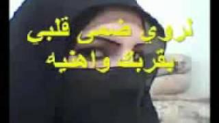 getlinkyoutube.com-ناصر السيحاني ليه الدموع - YouTube.flv