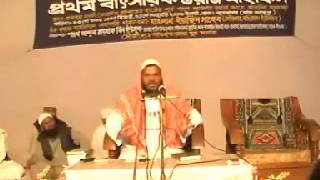getlinkyoutube.com-Bangla: Salat by Abdur Razzak bin Yousuf | Rampura, Dhaka
