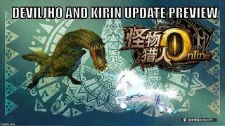 getlinkyoutube.com-Monster Hunter Online 怪物猎人 - DEVILJHO AND KIRIN UPDATE PREVIEW