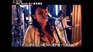 getlinkyoutube.com-Shiina Ringo - Shuraba