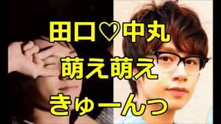 getlinkyoutube.com-KAT TUN 田口♡中丸 萌え萌えきゅーんっ 田口淳之介/中丸雄一