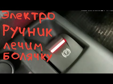 Расположение концевика двери в ГАЗ Чайка