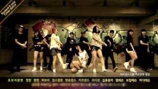 getlinkyoutube.com-4Minute(포미닛)What's your name?(이름이뭐예요) Dance Cover 데프댄스스쿨 수강생 월평가 최신가요 방송댄스 데프컴퍼니 kpop cover 댄스학원