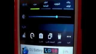 getlinkyoutube.com-حل مشكلة استهلاك بطارية هاتف اندرويد ، لتعمل ثلاثة ايام مواصلة دون شحن Android Battery Saving .