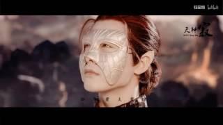 หม่าเทียนอวี้ MV Ice 2 ภาค