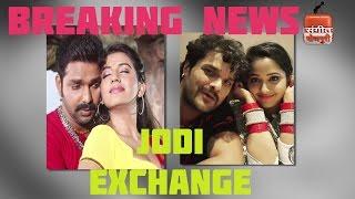 getlinkyoutube.com-Jodi Exchange Pawan Singh - Akshara Singh Khesari Lal -Kajal Raghwani ! Latest