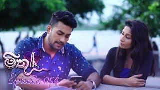 Mithu | Episode 54 - (2018-07-20) | ITN width=