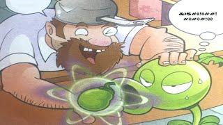 Plants Vs Zombies 2: Come Get Me Gargantuars