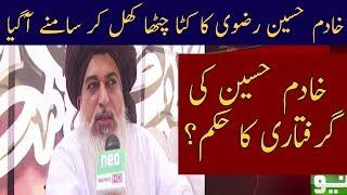 Khadim Hussain Rizvi Arrest Warrant Issued | Neo News