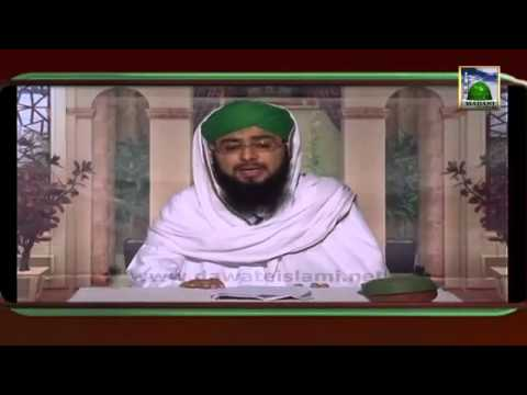 Trailer - Huzoor Ki Batein Ep#11 - (Friday at 11 15pm PST)