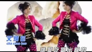 getlinkyoutube.com-Alice Ong Cha Shao Bao