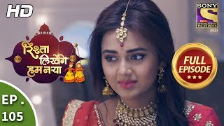Rishta Likhenge Hum Naya - Ep 105 - Full Episode - 2nd  April, 2018
