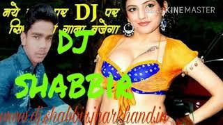 Bolo Tara Ra(Matla_mix)dj shabbir
