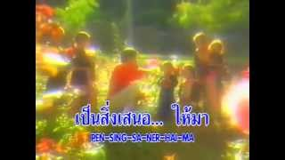 getlinkyoutube.com-ดอกไม้ให้คุณ