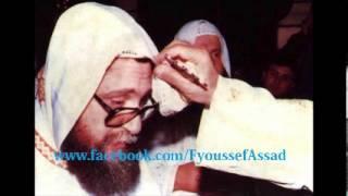 getlinkyoutube.com-عظة الموت الجزء الثالث بعنوان وجبتنا تجاه الاموات 11 2 1993للقمص يوسف اسعد