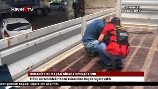 TIR'ın zulasında 32 bin 560 paket kaçak sigara ele geçirildi