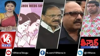 getlinkyoutube.com-Wedding Invitation On 2000 Currency Note | Venkaiah Naidu Inaugurates Gym | Teenmaar News