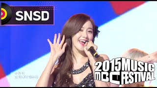 getlinkyoutube.com-[2015 MBC Music festival] Girls' Generation - Lion Heart, 소녀시대 - Lion Heart 20151231