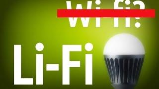 #فايف_تك 102  ماهي تقنية لاي - فاي  Li-Fi