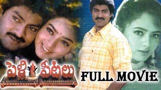 Pelli Peetalu Telugu Full Length Movie || Jagapathi Babu, Soundarya