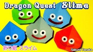 Origami Slime / 折り紙 スライム 折り方