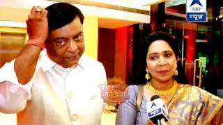 getlinkyoutube.com-Karan and Ankita's Sangeet ceremony!