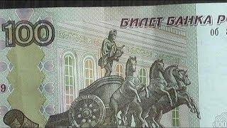 ¿Pornografía en el billete de cien rublos?