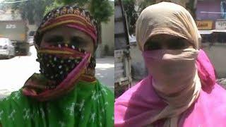 Roorkee:  दरोगा पर लगे गंभीर आरोप, पीड़ित परिवार ने दी इंसाफ न मिलने पर आत्मदाह करने की चेतावनी