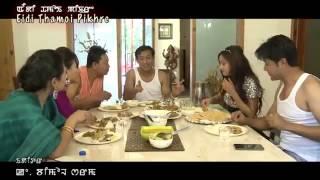 CHEIRAOBA (HD)   Manipuri Film Song 2015   EIDI THAMOI PIKHRE
