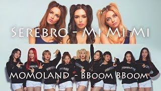 SEREBRO vs MOMOLAND - mi mi mi vs bboom bboom (use headphones)