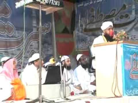 ISLAM KI BUNIYAD OR USKI EMARAT 2/11 - Mufassir-e-Qur'an Moulana Anis Ahmed Azad Qasmi Bilgrami.