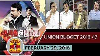 Ayutha Ezhuthu : Debate on 'Union Budget 2016 - 2017' (29/02/2016) | Thanthi TV