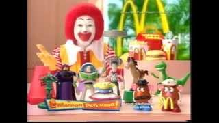 getlinkyoutube.com-LBTVc McDonalds Toy Story II