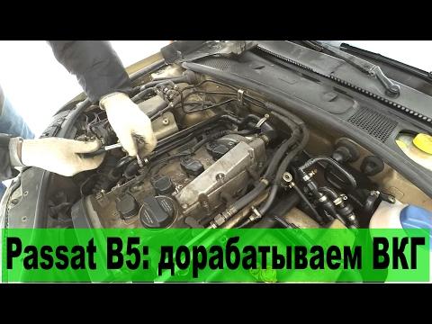 Расположение в Saab 9000 щупа масла в коробке