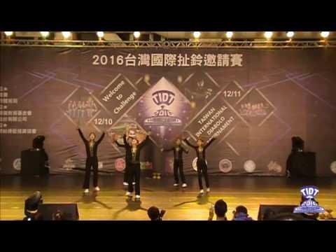 團體舞台賽12歲及以下中級組-從鈴開始B