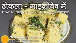 getlinkyoutube.com-Microwave Dhokla Recipe - Instant Besan Dhokla in Microwave