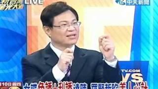 新台灣星光大道20110210》台版色戒 陸女間諜色誘少將叛國(1)