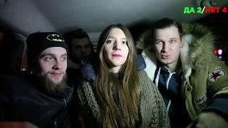 getlinkyoutube.com-Такси за секс - idiotikshow