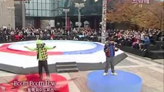 getlinkyoutube.com-Dream Team VS 2PM Dance Battle