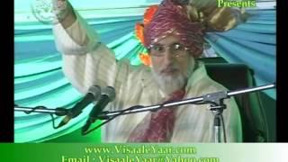 getlinkyoutube.com-MUHAMMAD TAHIR UL QADRI( Khawaja Gharib Nawaz R H)IN INDIA.BY Visaal