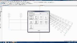 getlinkyoutube.com-Sap2000 Çelik Çatı Tasarımı