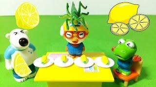 getlinkyoutube.com-뽀로로 머리위의 메뚜기 그리고 레몬 벌칙게임 ★뽀로로 장난감 애니