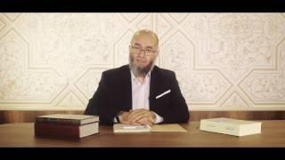 1. Ne dhe i Dërguari - Si u përshkrua i Dërguari i Allahut ﷺ
