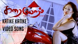 getlinkyoutube.com-Karaioram | Kattike Kattike Video Song | Nikisha Patil | Trend Music