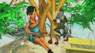 tamaa mbaya