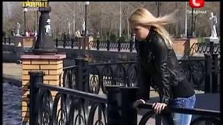 getlinkyoutube.com-Ukraine got Talent - strip dance.new incredible performance ( 2 round )
