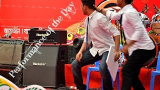 getlinkyoutube.com-Pohela Boishakh FBS // Dance of the day......(University of Dhaka)