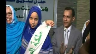 getlinkyoutube.com-ملكة البرور في موريتانيا